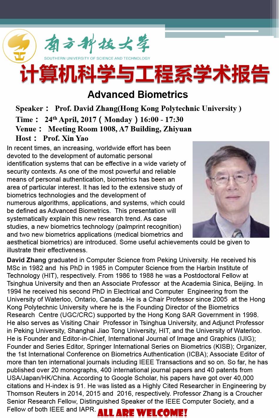 David Zhang 20170424.jpg
